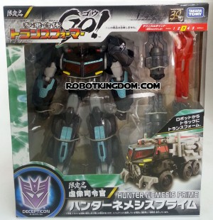 Transformers News: ROBOTKINGDOM.COM Newsletter Christmas Special!