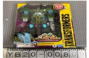 Cyberverse News Roundup with Images of Iaconus, Stealth Bumblebee and Arcee toys + Latest Episode