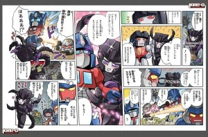 Transformers News: Takara Tomy Kre-O Web Comic Episode 15