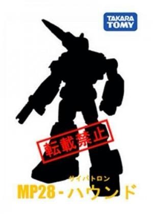 Masterpiece rumor: Takara Tomy Transformers Masterpiece MP-28 Hound