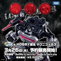 Transformers News: e-Hobby Exclusive Confirmed as Magnificus