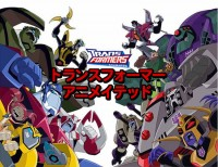 Japanese Transformers Animated DVD Volume 5 Announced!