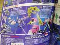 Transformers News: Takara Tomy Transformers Prime Arms Micron Thundercracker and Orion Pax Image