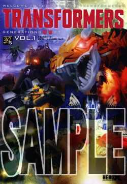 Million Publishing Transformers Generation 2014 Vol.1