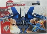 Transformers News: Takara Tomy Transformers Prime Arms Micron Orion Pax and Thundercracker Packaging Shots