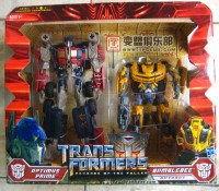 First Look at Revenge of the Fallen Optimus Prime and Bumblebee Two Pack