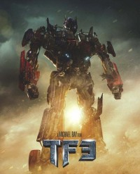 Transformers News: Possible Transformers DOTM Trailer and TV Spot Dates