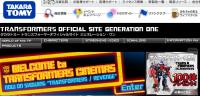 Transformers News: TakaraTomy EZ Transformers ROTF Collection Update