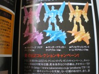 Transformers News: Figure King 149: New figures revealed!