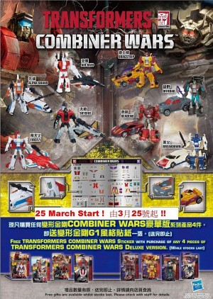 Transformers News: Transformers Generations Combiner Wars Free G1 Sticker Sheet with TRU Singapore