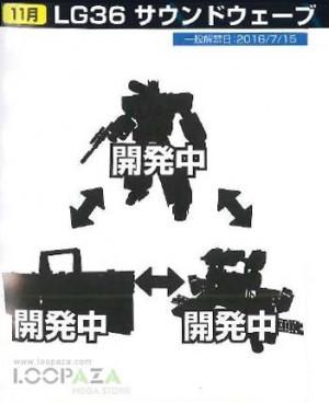 New Takara Transformers Legends Listings for Fall 2016, LG Brainstorm Confirmed