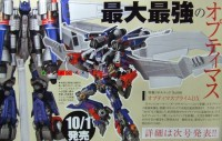 Transformers News: Sci-Fi Revoltech #40 Optimus Prime DX