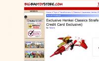 Transformers News: BigBadToyStore Update-  Henkei Strafe and more!