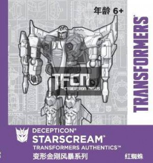 """Transformers News: Transformers 4.5"""" Series Possibly Confirmed as 'Transformers Authentics' Toyline"""