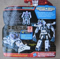 Biographies of Power Core Combiners Wave 2 Two-Packs - Sledge, Leadfoot and Icepick