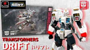 Flame Toys News - Skywarp and Drift Box Art Revealed, In-Hand Images of IDW Optimus Prime Assembled Kit