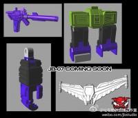 Junkion Blacksmith JB-07 G1 Devastator Upgrades?