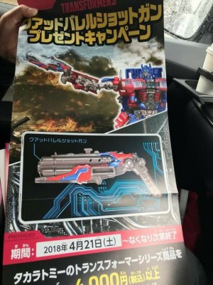 Transformers News: In Hand Images of Takara Tomy Transformers Quad Barreled Shotgun Campaign