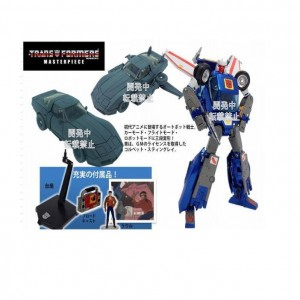 Transformers News: Takara Tomy Transformers Masterpiece MP-25 - Colours and Accessories Featuring Raoul, Blaster & More