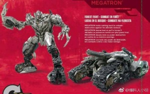 Transformers News: Clearer Image of Studio Series ROTF Voyager Megatron