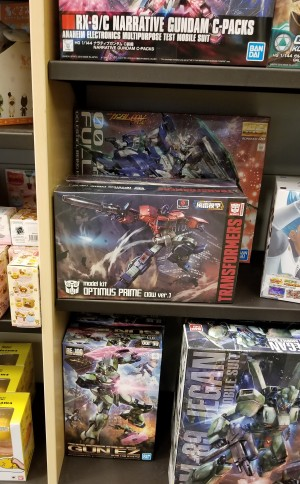 Flame Toys IDW Optimus Prime Model Kit Available at Barnes and Noble