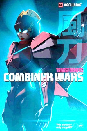 Transformers News: Machinima Transformers Combiner Wars - More Info and Computron Voice Actor Revealed
