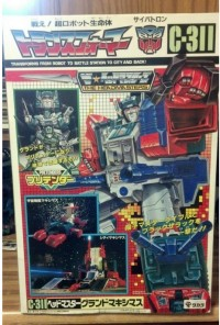 Transformers News: Featured eBay Items: Grand Maximus, Overlord, Encore Convoy, and Crystal Convoy