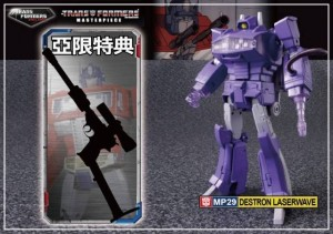 Transformers News: TFsource News! Memorial Day Sale Extended, Masterpiece, MMC Jaegertron & More!