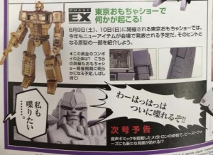 First Look at Takara Tomy Masterpiece MP-10 G Optimus Prime Golden Version and MP Optimus Prime 3.0