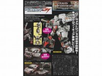 Transformers News: BBTS News: Transformers, Iron Man, Star Wars, Imports, Star Trek, Museum Replicas, MOTU & More!