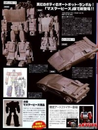 Transformers News: Additional Image of  MP-12 Lambor / Sideswipe