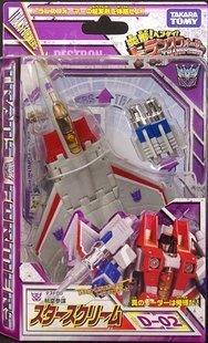 Transformers News: Buyer beware: KO Henkei Starscream!