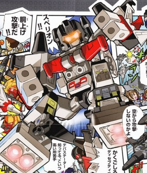 Transformers News: Takara Tomy Kre-O Store Display and Catalog with Comic