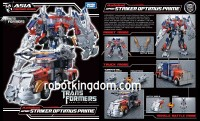 Takara Takara Transformers Asia Premium Series APS-01 Striker Optimus Prime Preorder at Robotkingdom