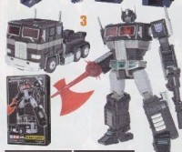 Transformers News: Hyber Hobby April 2013 Magazine Scan