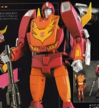 Scanned Images of Figure King Issue 153