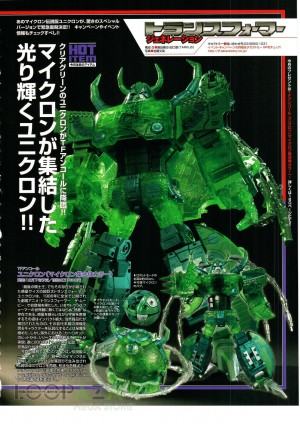 Hi-Res Scans of Figure King No. 246 Featuring Unicron of Light and More