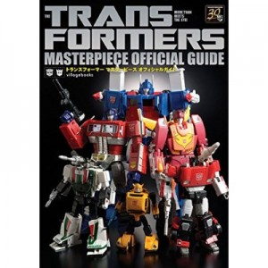New details on the Transformers Masterpiece series guidebook