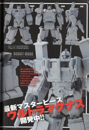 Transformers News: Clearer Images of Takara Tomy Transformers Masterpiece MP-22 Ultra Magnus