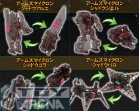 Transformers News: Toyarena Updates 05 / 12 / 12