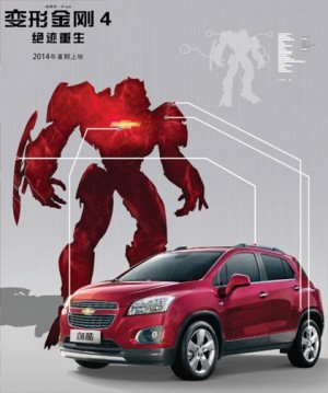 Transformers News: Transformers: Age of Extinction Chevrolet Trax Revealed