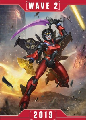 Set 2 of Wizards of the Coast's Official Transformers Trading Card Game Revealed