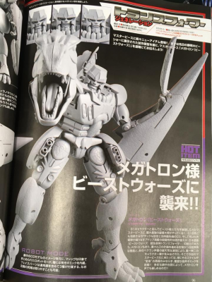 New Images of Takara Tomy Transformers Masterpiece MP-43 Beast Wars Megatron