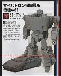 Dengeki Hobby Scans: MP-12 Lambor / Sideswipe, MP-13 Soundwave, and MP-14 Red Alert