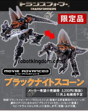 Transformers News: ROBOTKINGDOM .COM Newsletter #1231