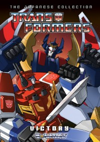 Shout! Factory's Transformers: The Japanese Collection: Victory Released