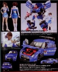 Transformers News: Dengeki Hobby Scans
