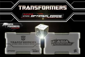 Transformers Asia Premium Series Ultimate Optimus Prime APS-01U Allspark Accessory
