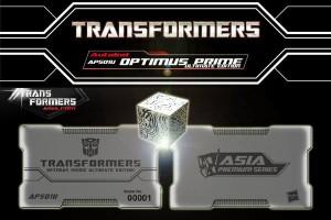 Transformers News: Transformers Asia Premium Series Ultimate Optimus Prime APS-01U Allspark Accessory