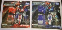 Transformers News: Takara Tomy Transformers Super GT GT-R Prime and GT-R Saber In-Package
